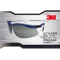 3M™ 12126 AOS™ 流線型防霧護目鏡 (灰色鏡)