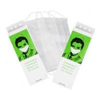 一次性雙層機製紙口罩 (100個/盒)