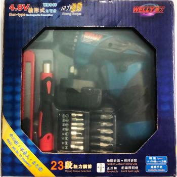 WELLY威力 4.8V充電批套裝 ( PBS48 )