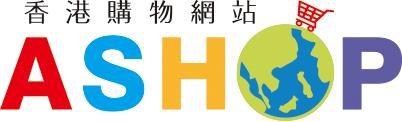 ASHOP.COM.HK 香港購物網站